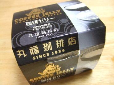 Dscf6526