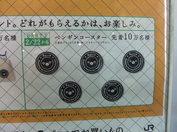 Dscf1576