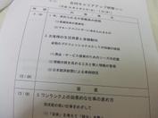 Dscf2098_1