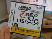 Dscf2325